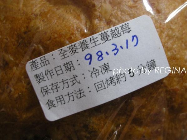 9803-7 巴蕾麵包_0020.jpg