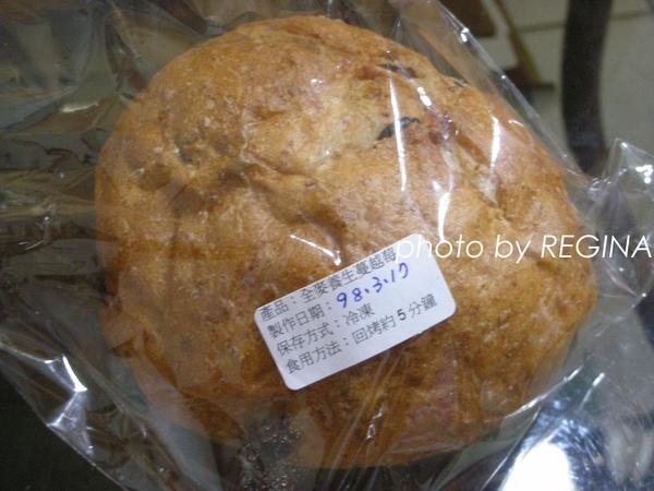 9803-7 巴蕾麵包_0018.jpg