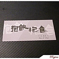 /home/service/tmp/2009-03-19/tpchome/301667/777.jpg