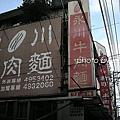 /home/service/tmp/2009-03-19/tpchome/301667/1845.jpg