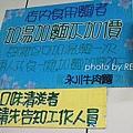 /home/service/tmp/2009-03-19/tpchome/301667/1849.jpg
