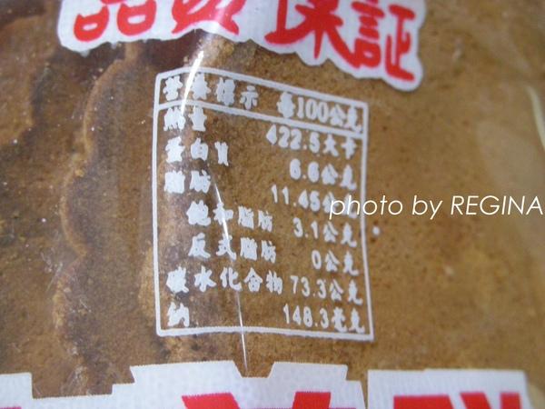 9803-9 連得堂煎餅_0011.jpg