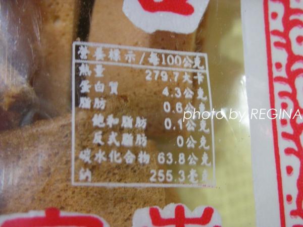 9803-9 連得堂煎餅_0013.jpg