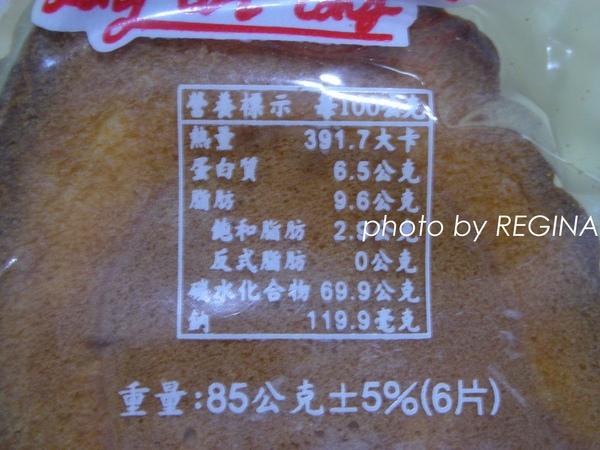 9803-9 連得堂煎餅_0017.jpg