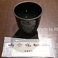 9804-29 元定食_0003.jpg