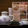 9804-29 元定食_0030.jpg