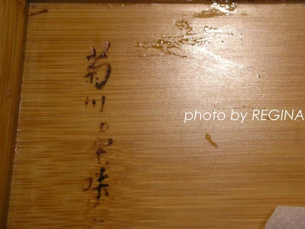 9804-29 元定食_0037.jpg