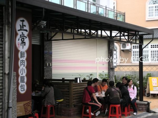 9804-24 正常鮮肉小籠包_0004.jpg