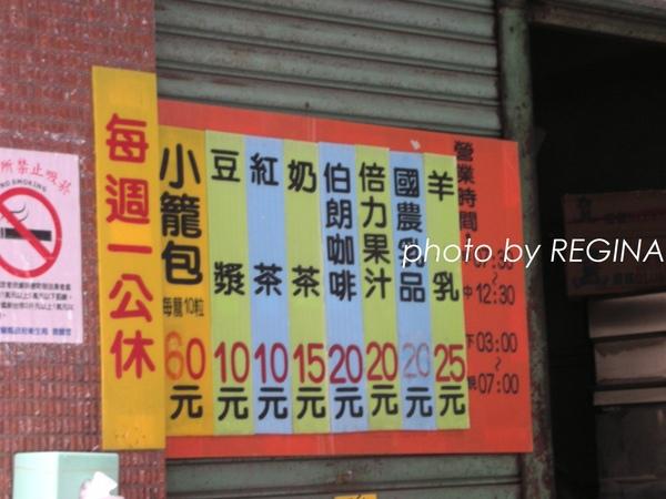 9804-24 正常鮮肉小籠包_0006.jpg