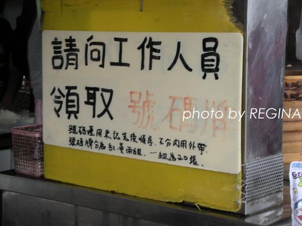 9804-24 正常鮮肉小籠包_0025.jpg