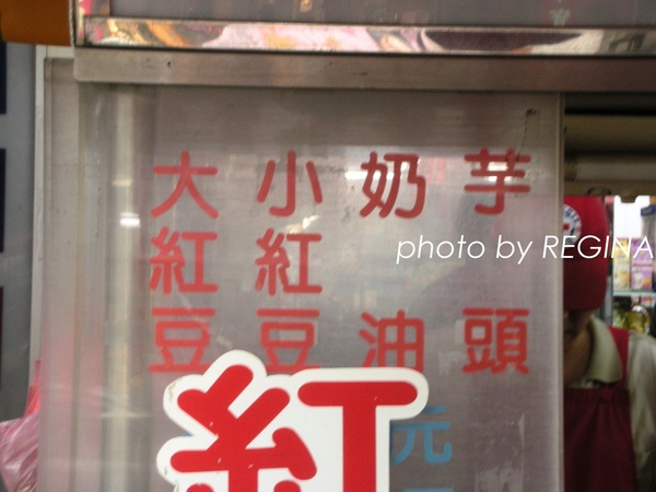 9804-31 寶寶紅豆餅_0041.jpg