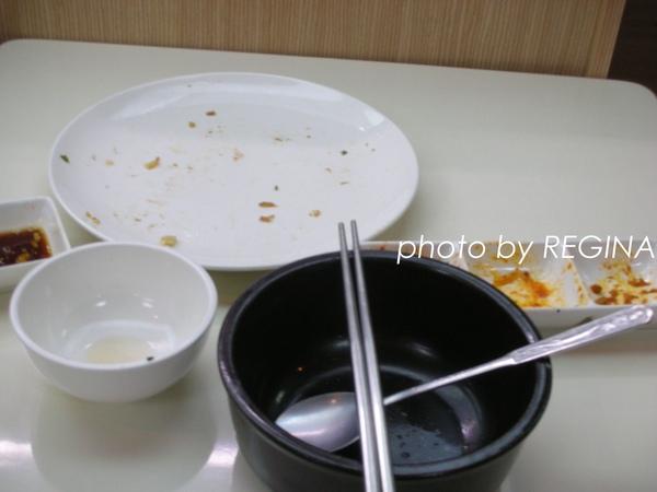 9805-1 韓貞味_0080.jpg
