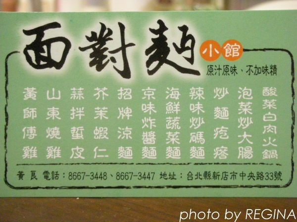 9805-10 面對麵_0015.jpg