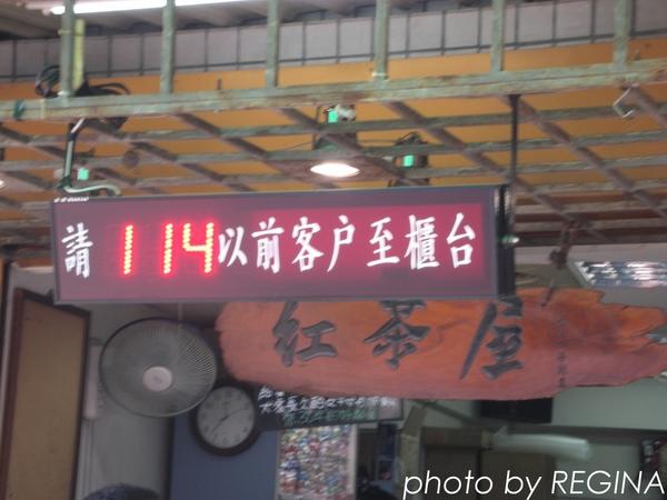 9805-15 紅茶屋_0011.jpg