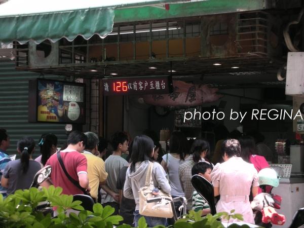 9805-15 紅茶屋_0022.jpg