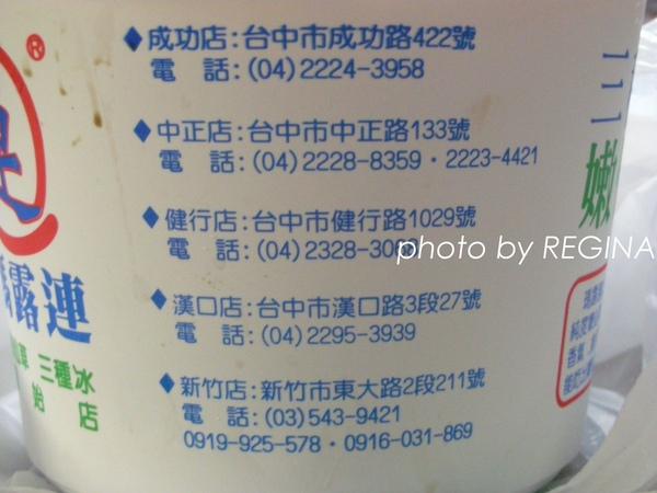 9806-7 瑪露連仙草_0002.jpg