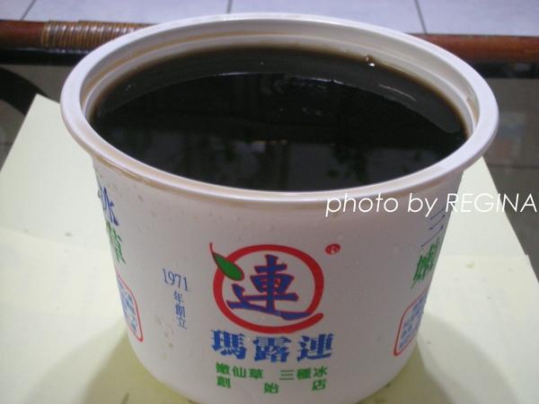 9806-7 瑪露連仙草_0012.jpg
