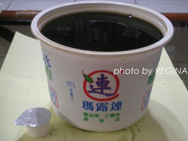 9806-7 瑪露連仙草_0013.jpg