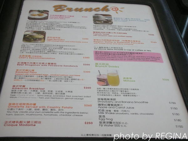 9807-19 晶華上庭酒廊早午餐_0005.jpg