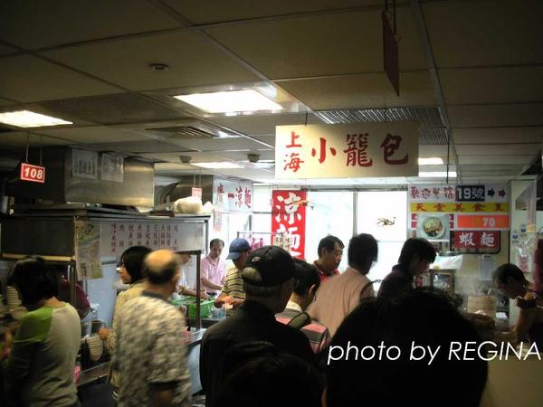 9810-7 龍城市場金三角_0004.jpg