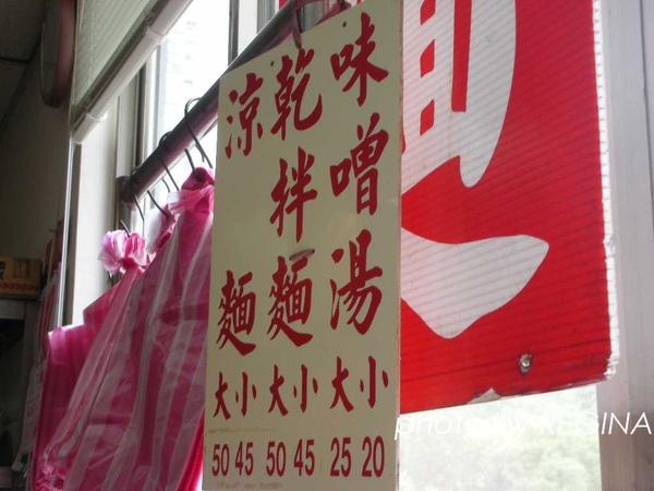 9810-7 龍城市場金三角_0032.jpg
