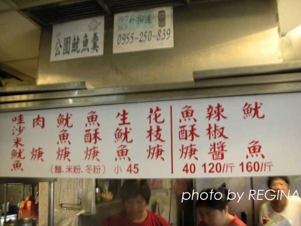 9810-7 龍城市場金三角_0034.jpg