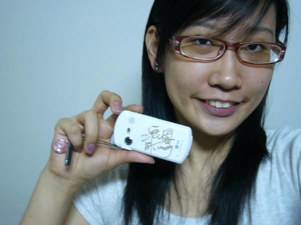 哈..我表妹幫我把手機拿去給王宏恩簽名