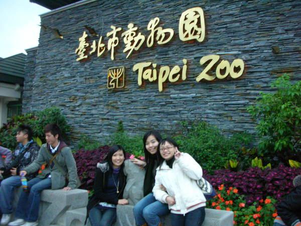 最後還走到動物園門口照相  假裝自己進去過XD
