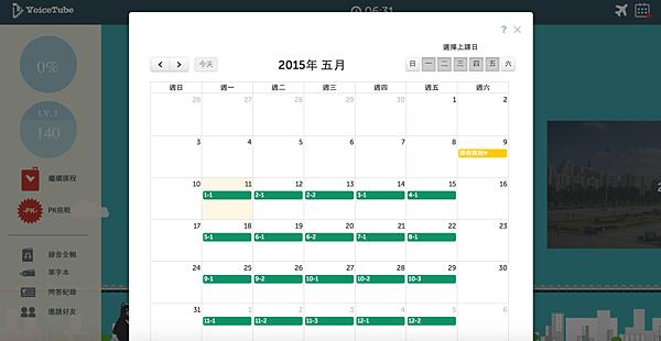 Screen Shot 2015-05-11 at 5.01.27 PM
