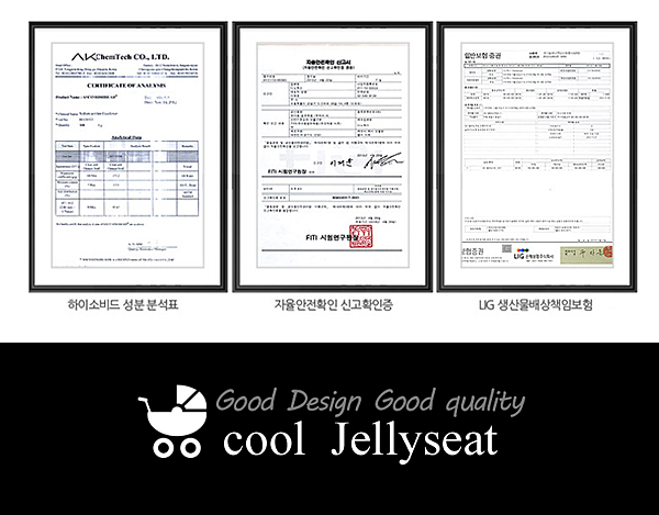 JellySeat_18_3(1).png
