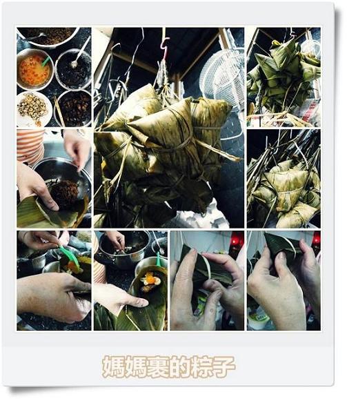 16 June 2010 - 端午節。有媽媽味道的粽子