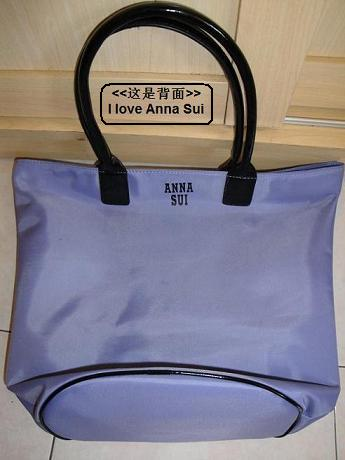 Anna Sui bag back side