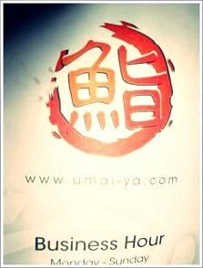 Umai-Ya menu