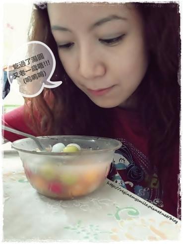 吃汤圆。老一岁