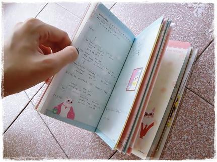 我的筆記簿。流過
