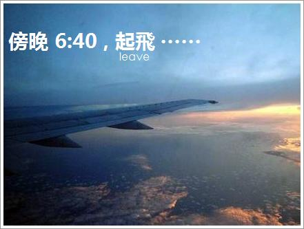 Flight  Qz 7595
