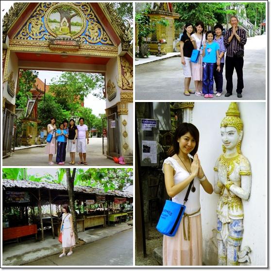 Hatyai Trip