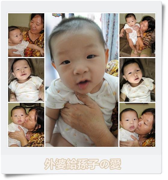 ❤我的外甥 - 章煦俞❤