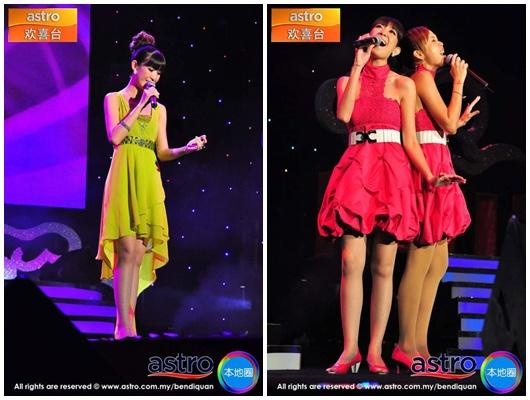Hua Hee karaoke-2.jpg