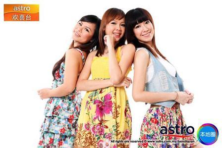 Hua Hee karaoke Top 3.jpg