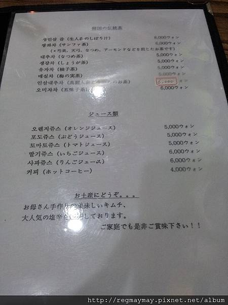 20120824_142259