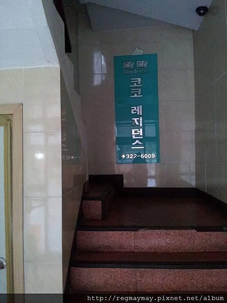 20121019_163527