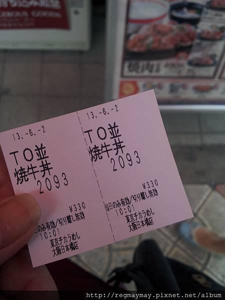 20130602_100234