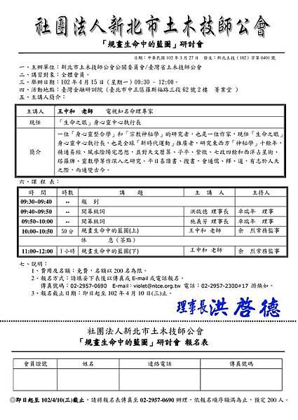 3ddc1c1b-e2e5-1f31-page-001
