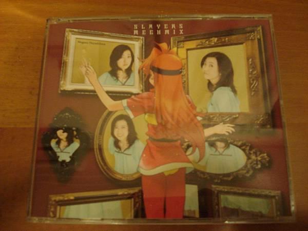 3CD盒~莉娜side