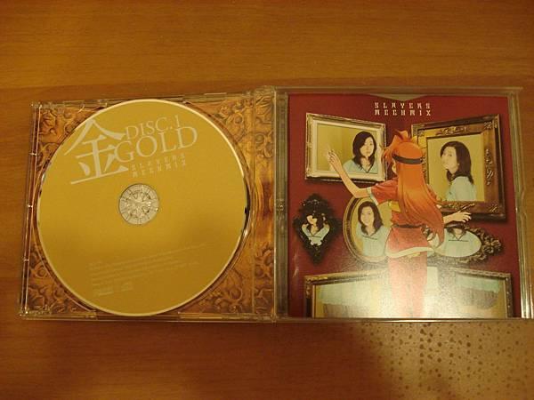 CD盒內容 part 1