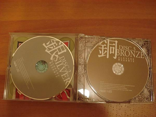 CD盒內容 part 2