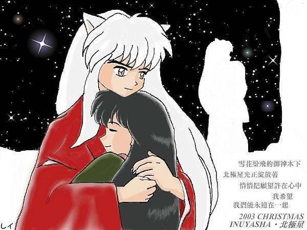 致贈給熊谷的小說印象畫面