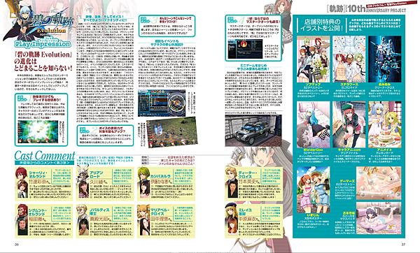Screenshot_2014-06-01-09-22-35.png