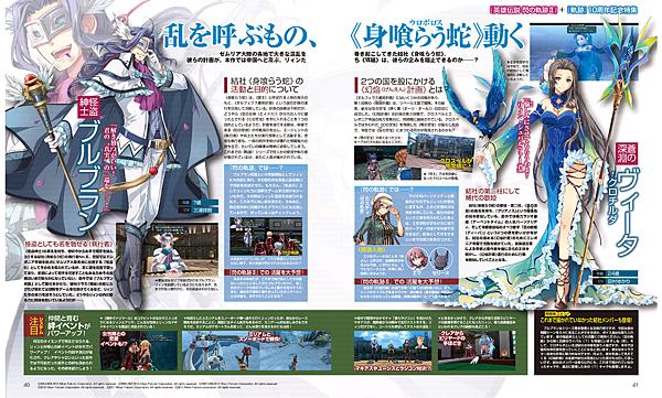 Screenshot_2014-06-25-23-40-32
